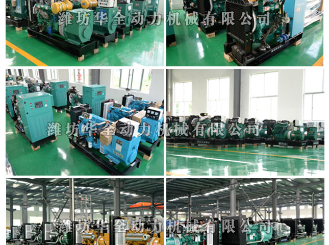潍柴50kw移动拖车柴油发电机组